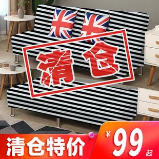 卧室两用可折叠小户型家用客厅现代简约出租房简易懒人布艺沙发床