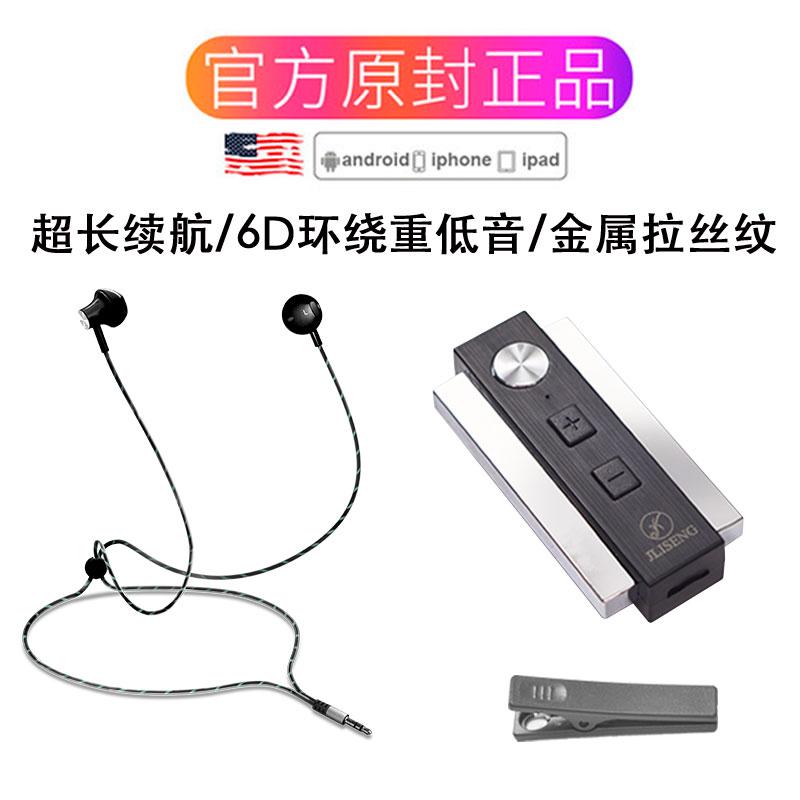 ネックレスのペンダントは首式の超長待機の双入耳栓ステレオの磁気吸収のファッション的な無線Bluetoothイヤホンの男女を掛けます。