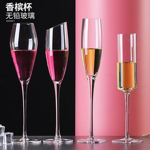 水晶香槟杯起泡酒高脚杯套装家用创意6只装子2个酒杯杯鸡尾酒杯子