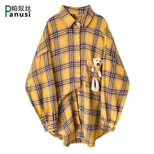 设计感格子衬衫 可爱小熊秋季 衬衣潮 复古港味宽松中长款 新款 女长袖