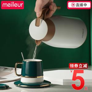 领5元券购买meileur家用小型保温水壶