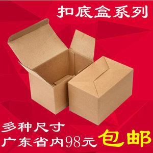 3层特硬KK快递打包小纸盒批发定制插座开关适用正方形翻盖扣底盒