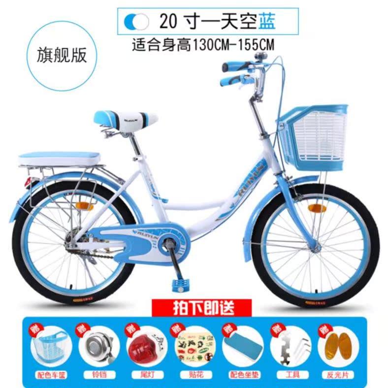 限5000张券大学生女士26寸上班族女款24自行车