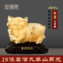 2019 Years Open Light 12 zodiac decoration living room Home Office Xuan Guan Pig feng shui mascot decorations