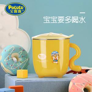 宝露露儿童水杯家用宝宝喝水杯子口杯防摔幼儿园不锈钢保温牛奶杯