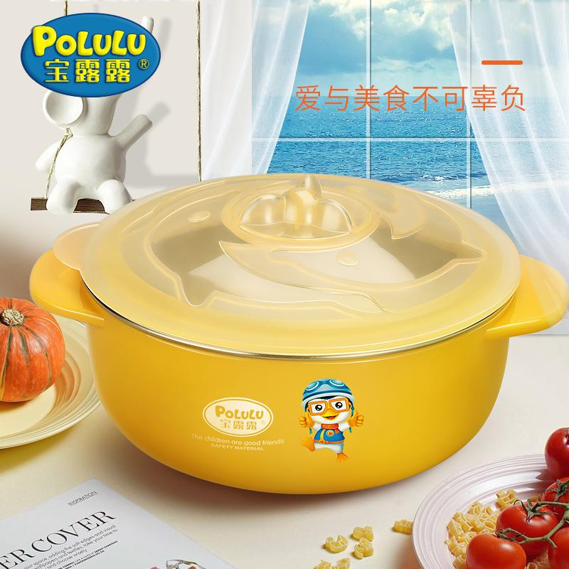 儿童餐具套装宝宝保温不锈钢婴儿碗勺套装辅食碗防摔不锈钢吸盘碗