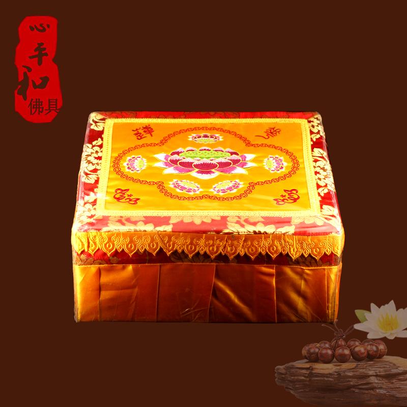 Подушки для медитации Артикул 557552419923