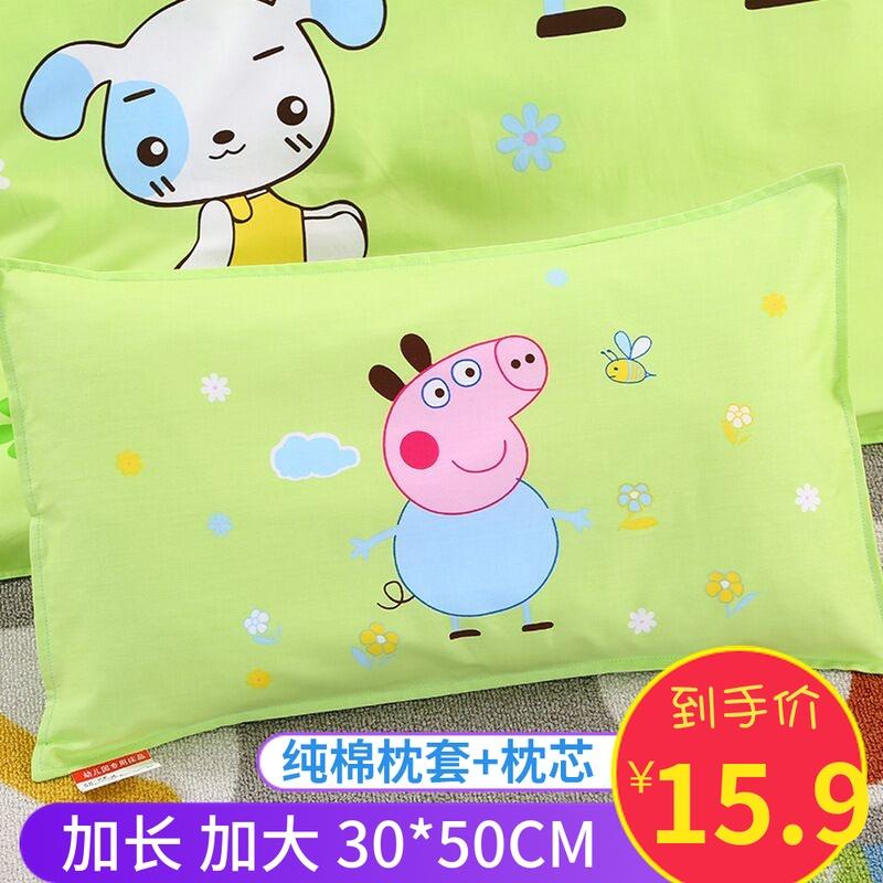 儿童枕头 卡通可爱纯棉枕套幼儿园小孩3-6岁加长款护颈全棉定型枕