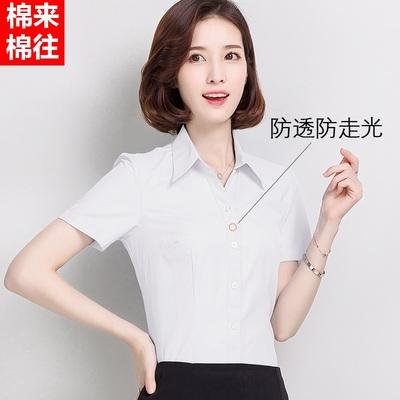 白衬衫短袖值得入手吗