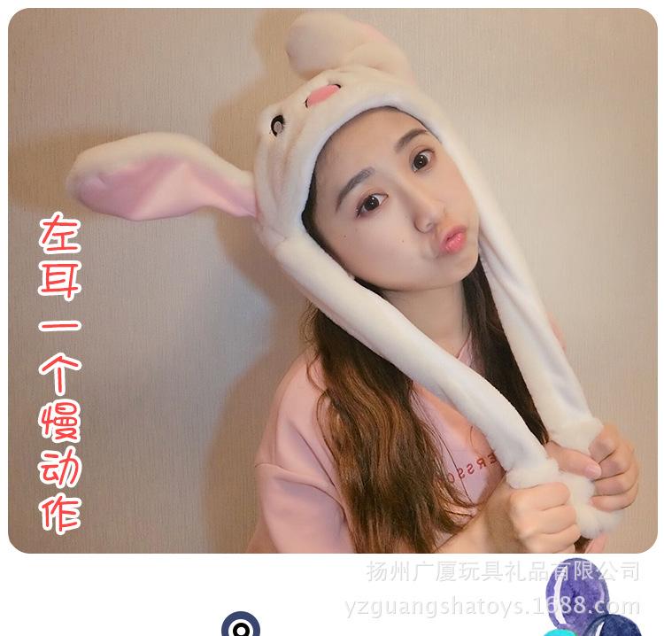 Встряска звук в этом же моделье один ущипнуть ухо может шаг кролик шляпа плюш болтун магнит шлем женщины сырье смешной день рождения подарок