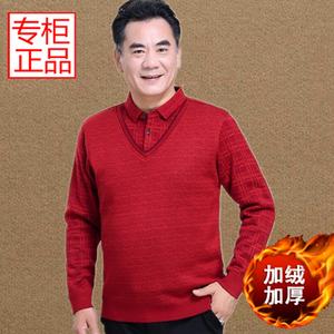 领3元券购买秋冬季男中老年假两件本命年羊毛衫