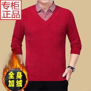 羊毛衫 男中老年毛衣假两件本命年大红色婚礼爸爸装 秋冬季 加绒加厚