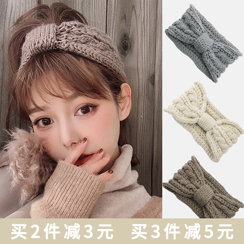 Knitted hairband for womens autumn and winter outing Bow Headband with Korean version wool net red retro hair accessories, wide brim and versatile Hairband