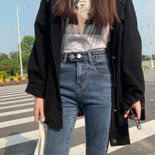 Jeans women's new high waisted slim look in autumn and winter 2019, all kinds of tight fit and plush small leg pencil pants trend