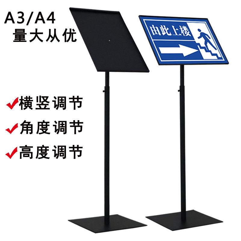 水牌展示架A3/a4商场立牌指示牌广告牌酒店立式导向牌指引牌落地的宝贝主图
