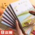 Diary for primary school students to write weekly notebooks, first grade, four, five, six, three, second grade, low thickened Chinese children's square composition, cute boy and girl, field character grid with pinyin field character grid