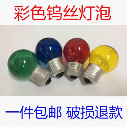 Лампочки накаливания Артикул 603247799022