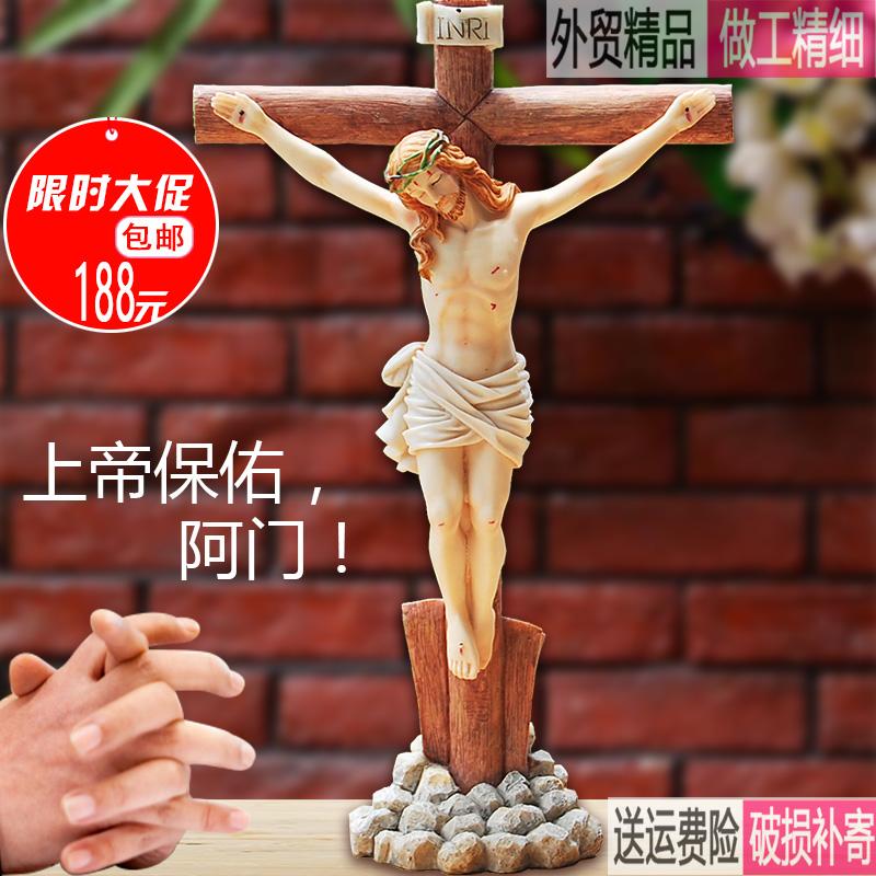 家居教堂圣物大号耶稣受难十字架摆件基督教徒苦像天主教圣诞礼品