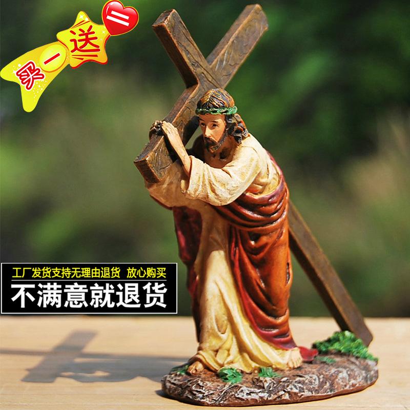 基督教饰品十字架汽车家居教堂圣物天主教徒结婚礼品圣诞耶稣摆件