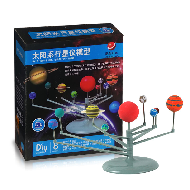 Assembling DIY solar system eight or nine planets, planetarium, celestial model, primary and secondary school students science and technology small making toys