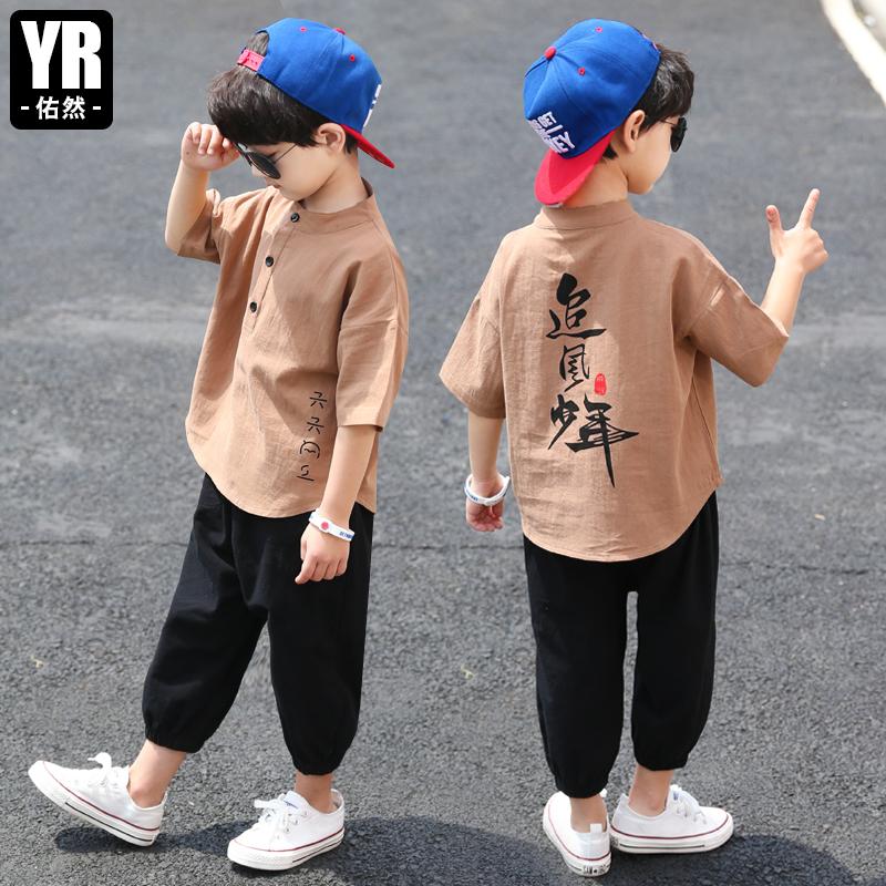 童装男童夏装套装2020新款儿童中大童韩版夏款衣服男孩帅洋气潮装