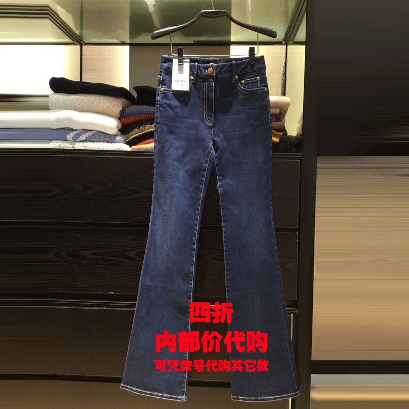 2021春夏专柜正品哥弟新款代购高腰弹力微喇牛仔裤女修身1100271