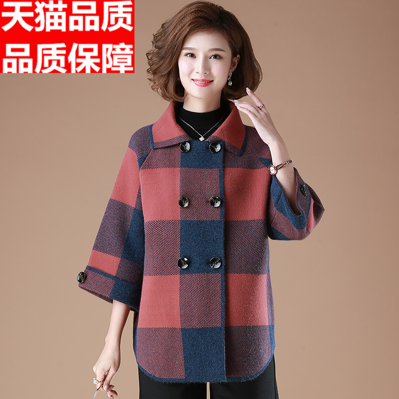 Mothers spring coat foreign style middle-aged and elderly spring and autumn Knitted Top short 2021 new 40-year-old 50 middle-aged womens wear