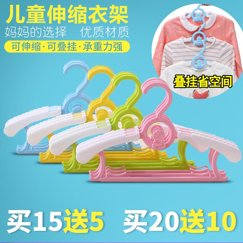 儿童衣架包邮批发宝宝家用50个衣挂小号可爱小孩婴儿晒晾衣架30个