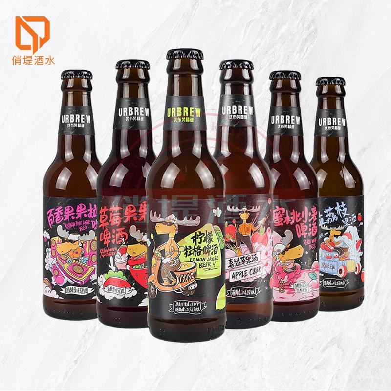 国产精酿啤酒优布劳草莓/百香果/蜜桃/海盐荔枝/柠檬拉格330ml*6