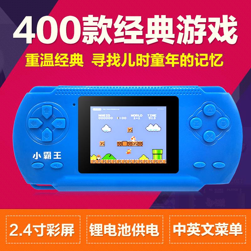 12月02日最新优惠小型掌上游戏机掌机怀旧款PSP gameboy老式复古psp迷你小fc便携式