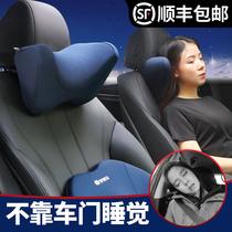 乔氏汽车头枕靠枕车用座椅护颈枕一对车枕头汽车内饰用品车载腰靠