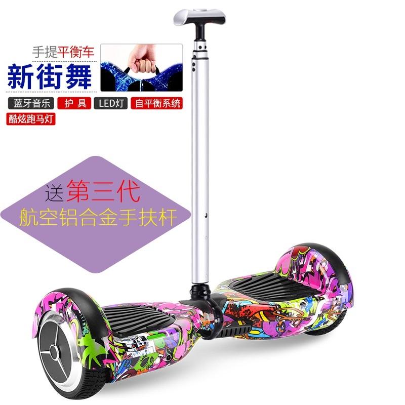 平衡车儿童智能体感电动双轮两轮小孩迷你型扭扭漂移广场男女孩G2满99元可用3元优惠券