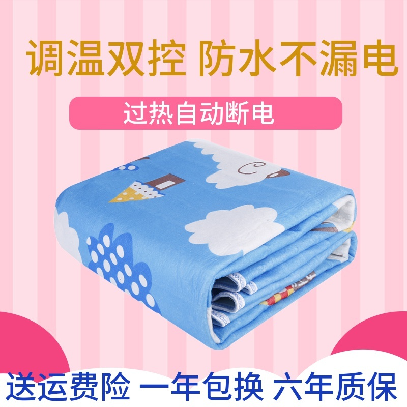 Electric blanket single student dormitory temperature regulation household thickening waterproof dehumidification increase three double control double electric mattress