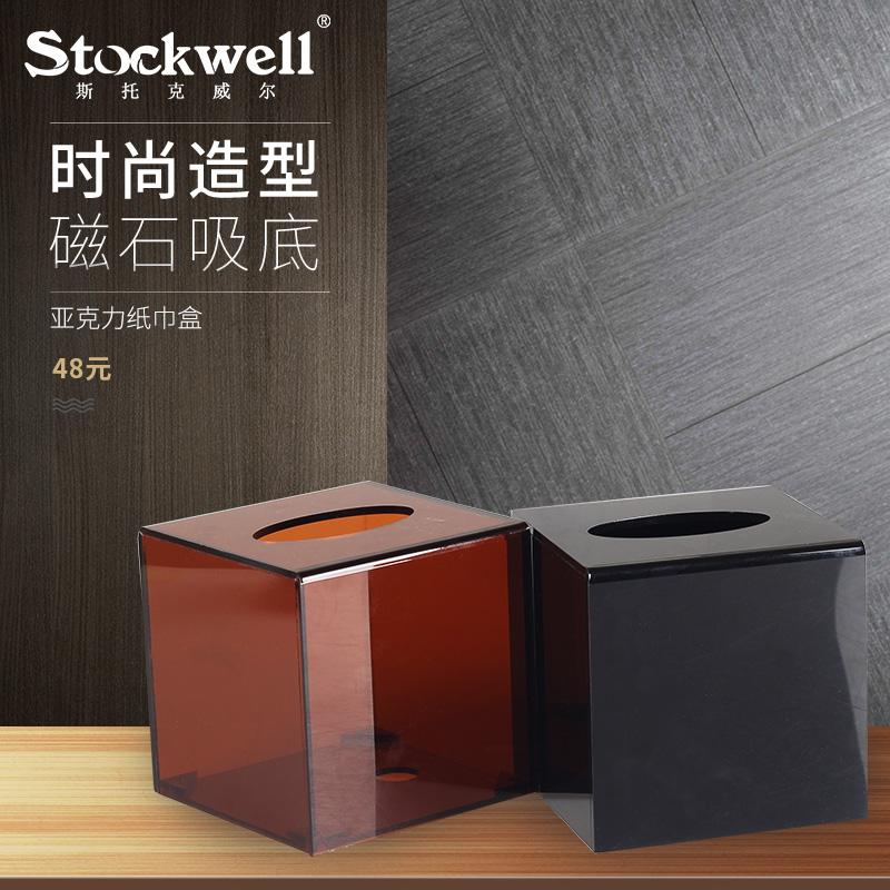 宾馆客房正方形黑色亚克力纸巾盒酒店客厅创意红茶色纸巾双色可选