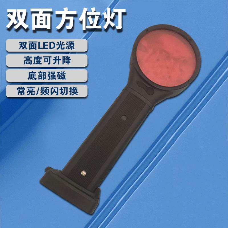 铁路双面信号灯FL4830磁吸安全防护灯红闪灯FL4831充电方位警示灯