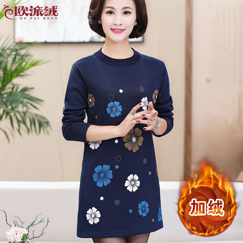 中年女装 连衣裙