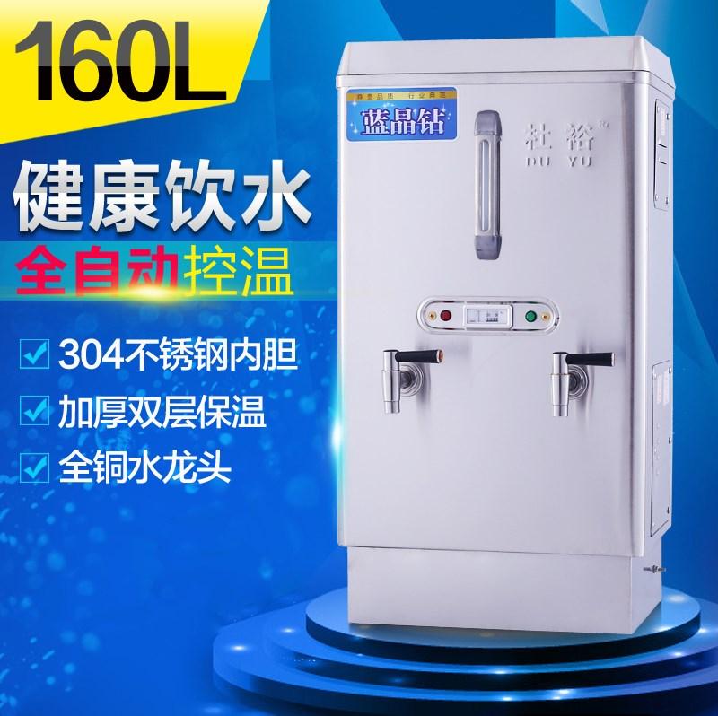 Промышленные кухонные электроприборы Артикул 559294950040