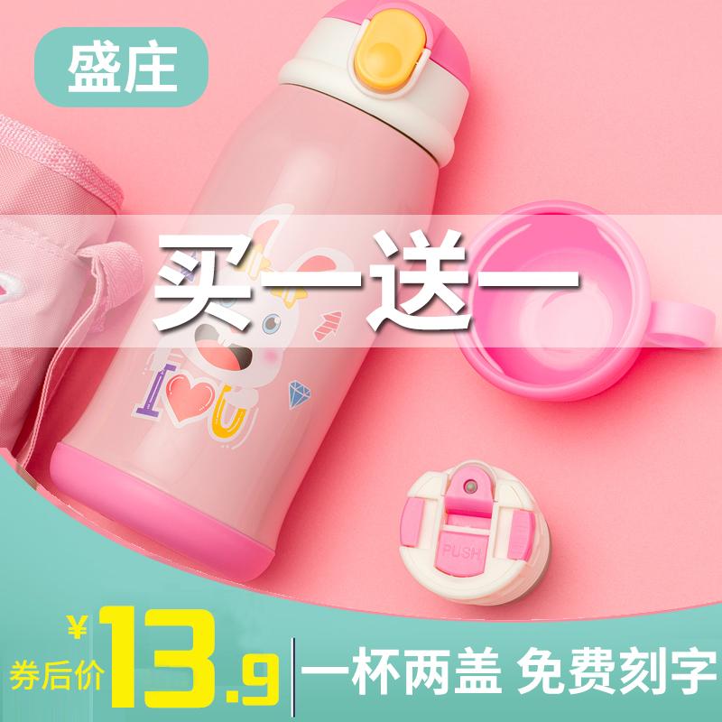 儿童保温杯 带吸管316防摔水杯两用宝宝男女小学生便携不锈钢水壶