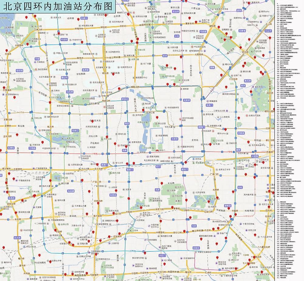 电子高清卫星专题地图制作区域定做