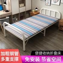 出口日本折疊床單人床辦公室午休床單人午睡床行軍床醫院陪護床