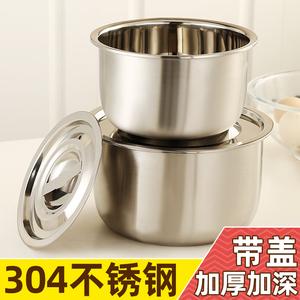 304不锈钢盆带盖食品级装油盆家用油缸厨房小号圆形汤盆料理盆子