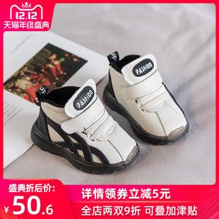 宝宝棉鞋1-3岁冬季男0-2女软底运动秋冬婴童鞋小童加绒婴儿学步鞋品牌