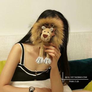 玩偶挂饰毛绒钥匙扣女可爱小狮子书包挂件ins娃娃包包背包潮公仔