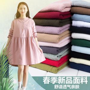新素色全棉休闲服装仿麻皱女装连衣裙布料纯色春夏季汉服古装面料