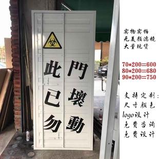 集装箱门卫生间门厕所门网咖门LOFT工业风门铁门复古门包厢门定做价格