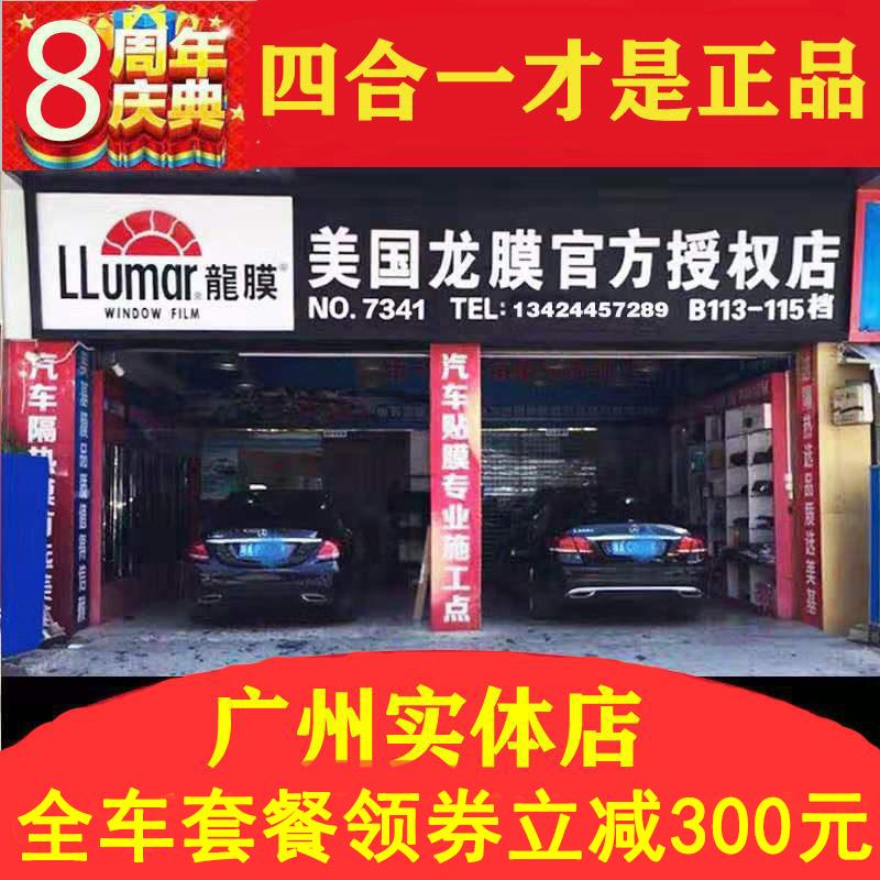 Солнцезащитные пленки для автостекол Артикул 619063682995
