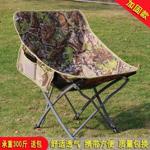 户外折叠椅便携式靠背钓鱼椅凳子休闲野外躺椅沙滩椅写生月亮椅子