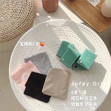 小侨JOFAY出口韩国蜜桃内裤4条装