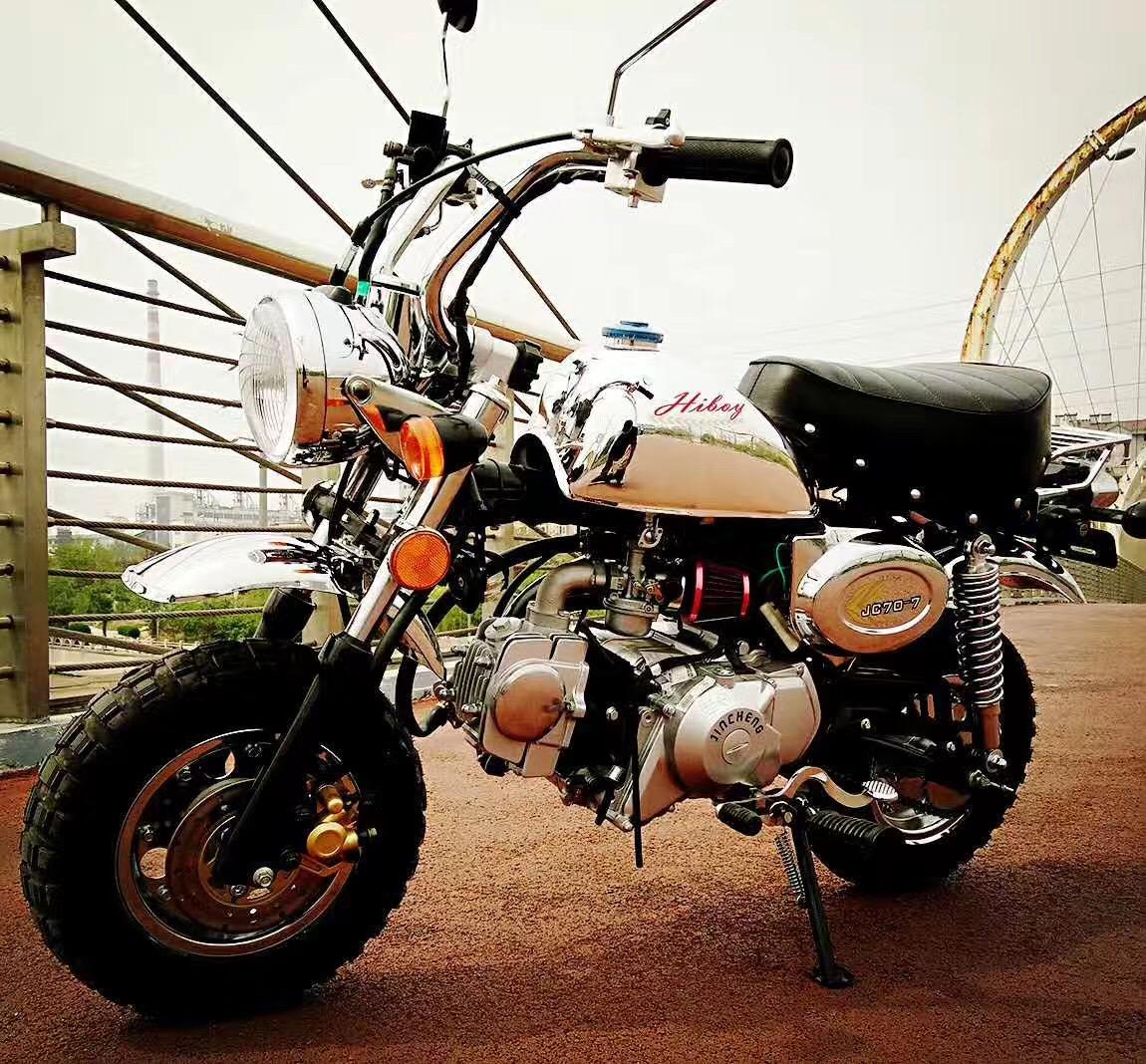 券后4280.00元金城金童jc70-7/小猴子迷你摩托车