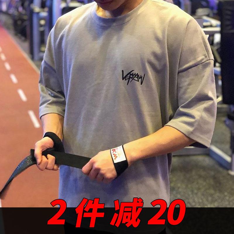 肌肉兄弟運動短袖t恤 男純棉五分袖健身寬松跑步衣服透氣訓練休閑